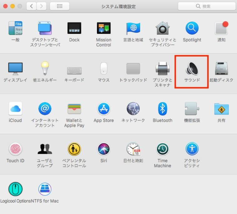 Macのシステム環境設定のサウンド