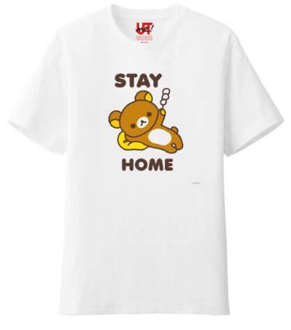 UTme!で2、3分で作成したTシャツ